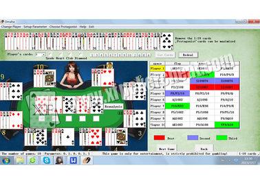 Λογισμικό ανάλυσης πόκερ