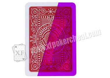 Αόρατες κάρτες παιχνιδιού